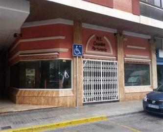 Dénia,Alicante,España,1 BañoBathrooms,Local comercial,15059