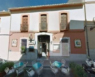 Orba,Alicante,España,2 BathroomsBathrooms,Local comercial,15122