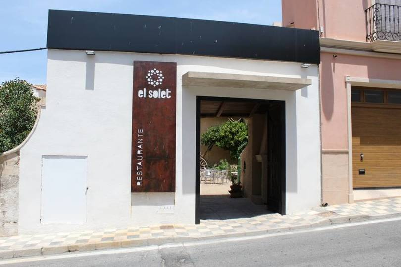 Biar,Alicante,España,2 BathroomsBathrooms,Local comercial,15301