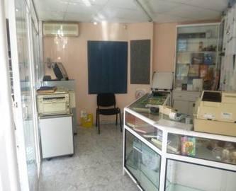 San Juan,Alicante,España,1 BañoBathrooms,Local comercial,15972