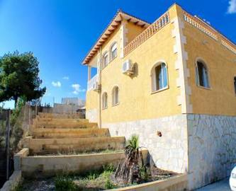 La Nucia,Alicante,España,4 Bedrooms Bedrooms,1 BañoBathrooms,Casas,16073