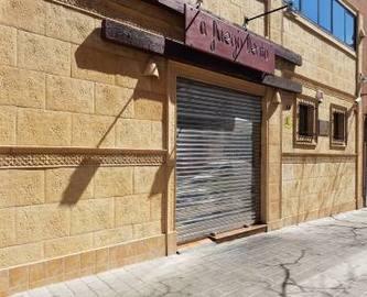 Alicante,Alicante,España,1 BañoBathrooms,Local comercial,16497