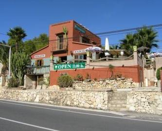 Moraira,Alicante,España,1 Dormitorio Bedrooms,2 BathroomsBathrooms,Local comercial,16536