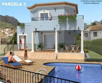 Tormos,Alicante,España,3 Bedrooms Bedrooms,1 BañoBathrooms,Chalets,17203