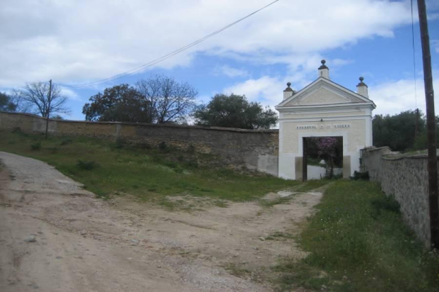 TOLEDO, Toledo, España, 6 Bedrooms Bedrooms, ,2 BathroomsBathrooms,Fincas-Villas,Venta,CALLEJÓN DE LA BASTIDA,41777